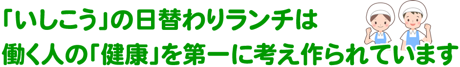 top-text